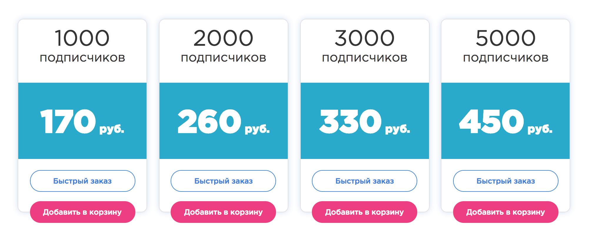 100 бесплатных лайков в инстаграме