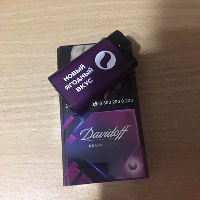 Сигареты с кнопкой купить в новосибирске сигареты опт мелкий