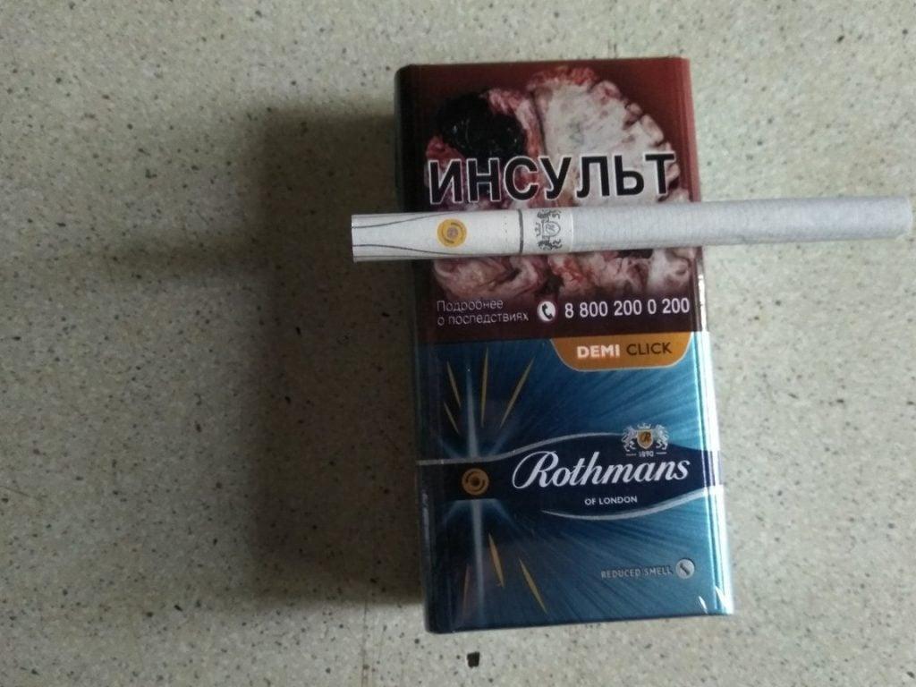 Где можно купить дешевый сигареты gt nero сигареты купить