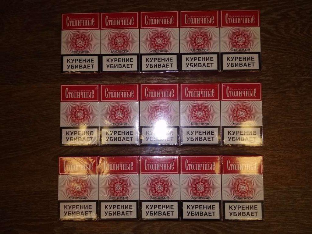 Какие сигареты купить до 90 рублей казахстанские сигареты парламент купить