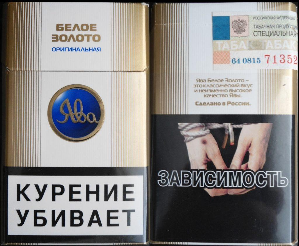 Купить сигареты дешево ява купить сигареты дешево мелким оптом по почте