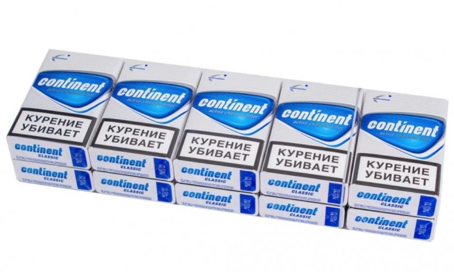 Сигареты continent classic купить купить чапман сигареты с доставкой по россии