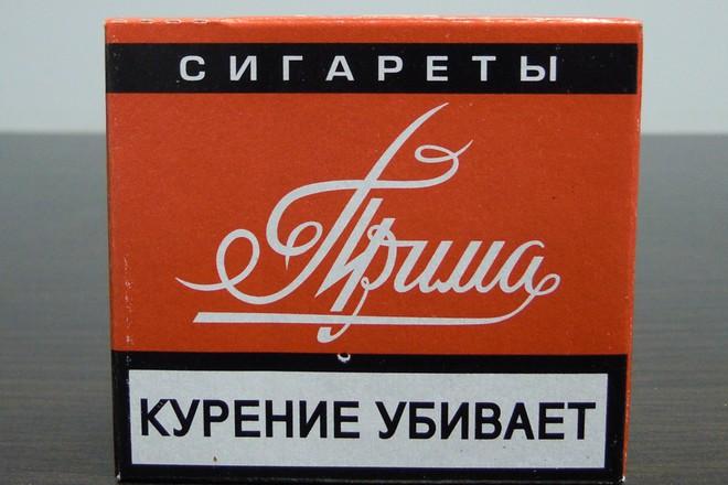Самые дешевые сигареты в россии купить электронные сигареты купить на щукинской