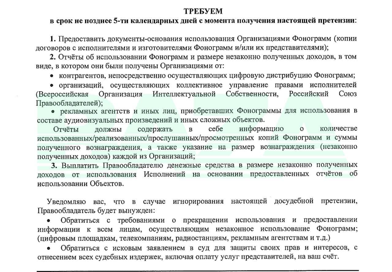 накрутка комментариев инстаграм украина