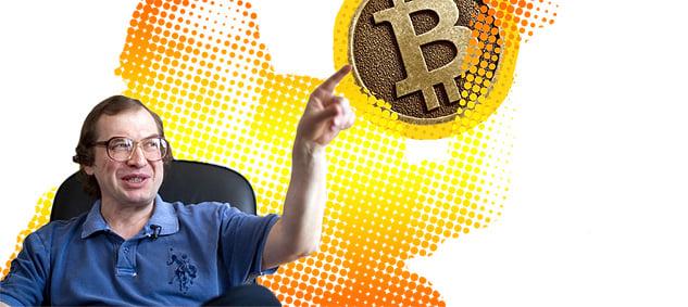 Почему растет биткоин