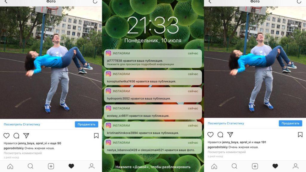 100 накрутка лайков в инстаграме