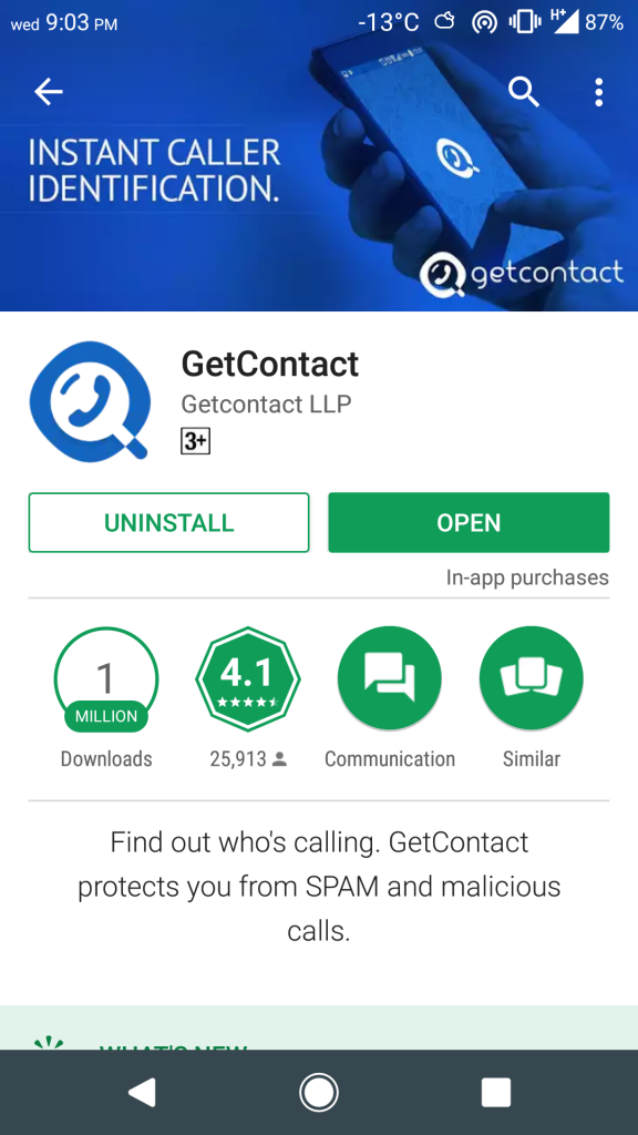 Как сделать контакт круче 899
