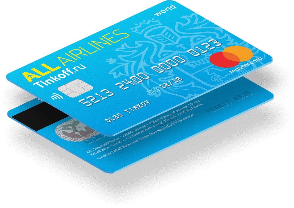 https кредитные карты 4 класс