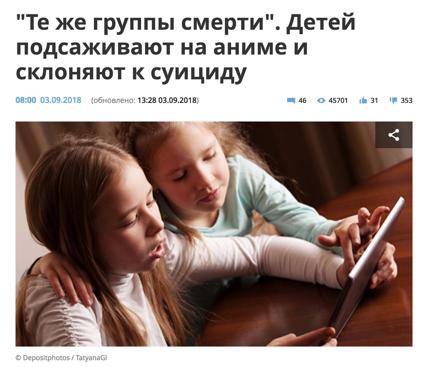 Порно с дитьми в контакте