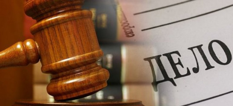 Защита прав потребителя юридические услуги
