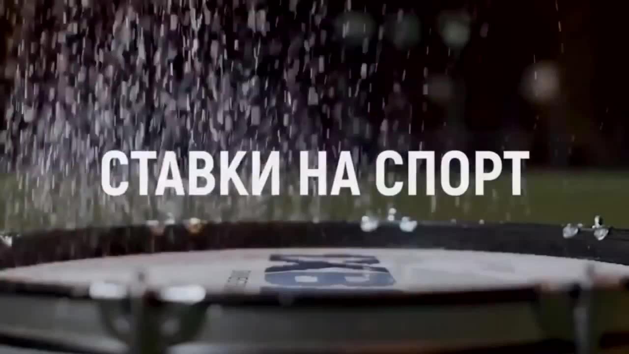 Ютуб видео ставки на спорт как заработать деньги в интернете для чайников