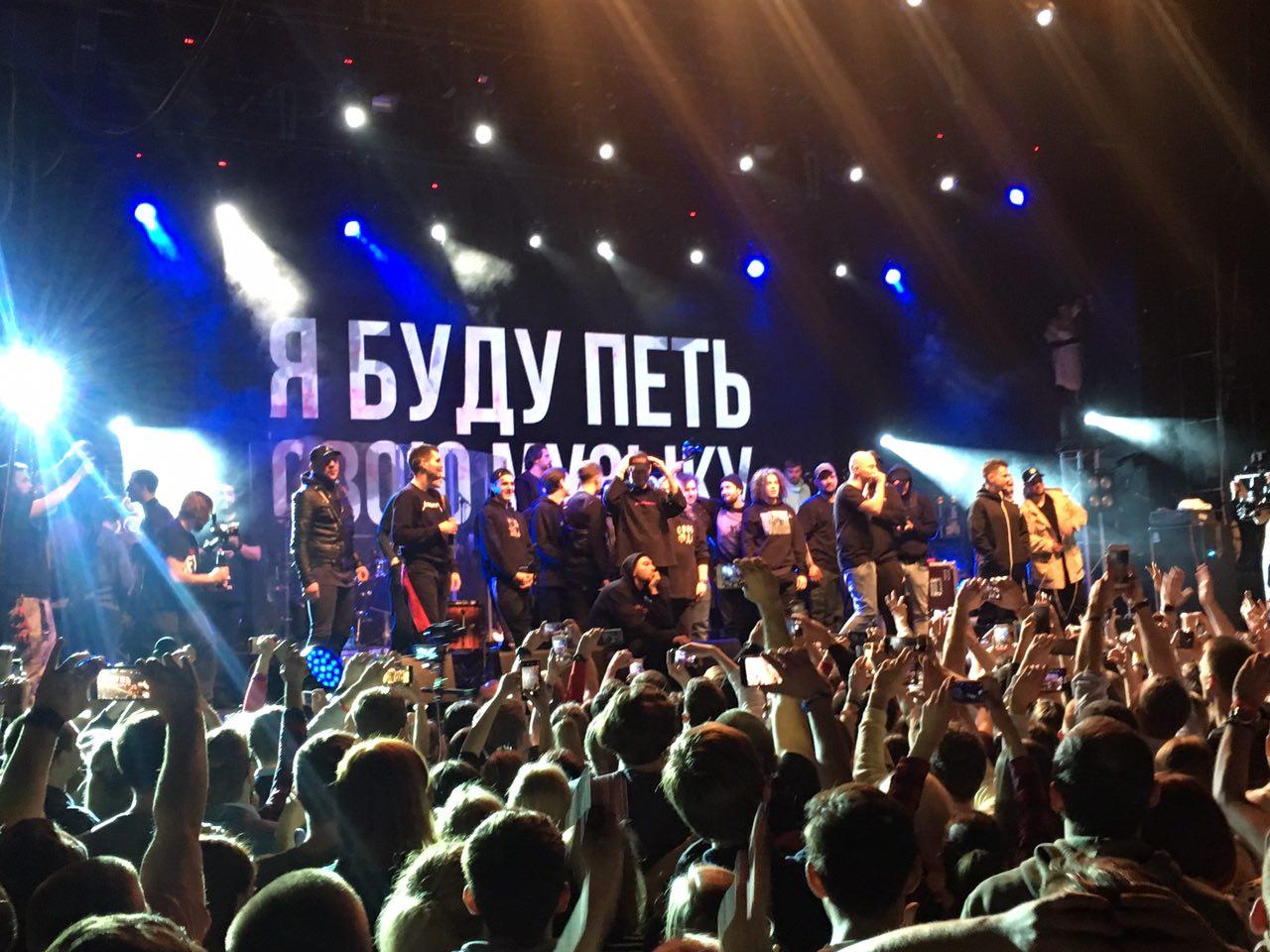 Билеты на концерт мирона дэвид гарретт концерт в москве 2017 купить билеты
