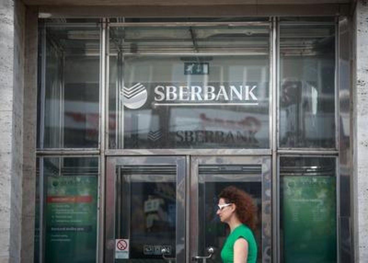 льготные кредиты казахстан