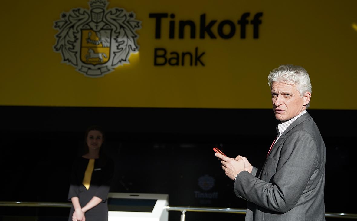 """«Сегодня умер """"Тинькофф-Банк"""" для юридических лиц». Как ..."""