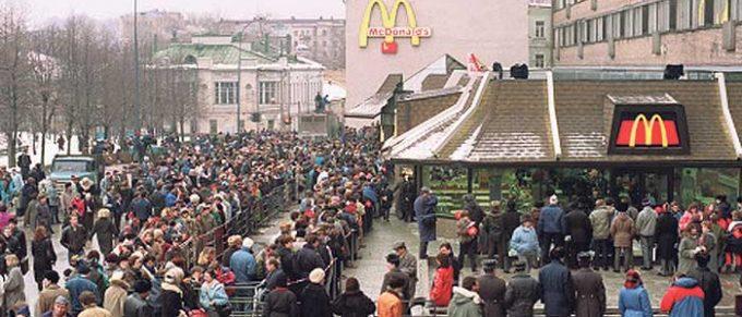 https://click-or-die.ru/wp-content/uploads/2020/01/McDonalds1-1400x600-1-680x291.jpg