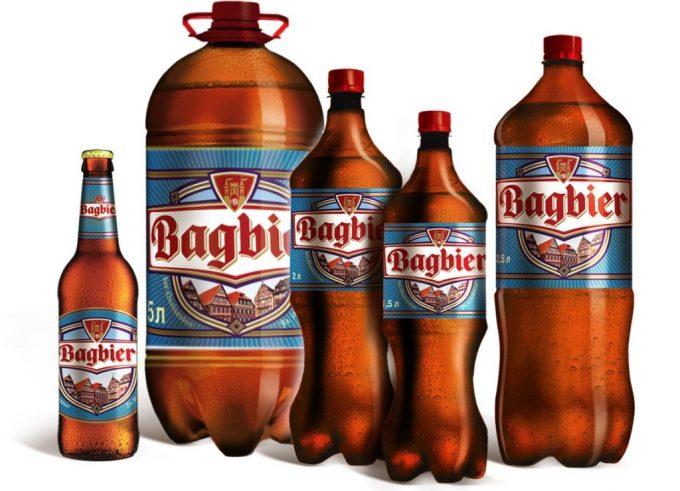 bagbeer-680x491.jpg