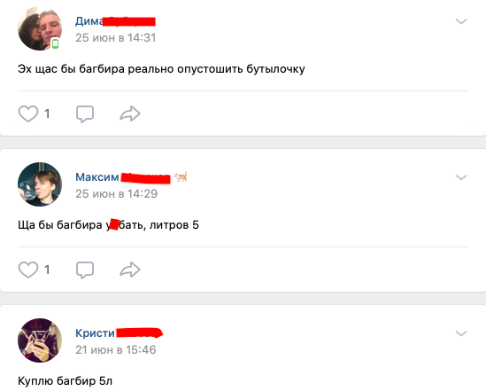 snimok-ekrana-2020-06-27-v-11.02.09.png