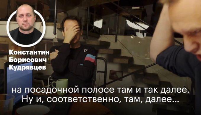 Пранк года. Алексей Навальный позвонил своему предполагаемому отравителю — тот во всем признался