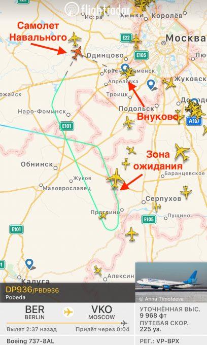 «Сел трижды – в самолет, Шереметьево и как обычно». Алексея Навального задержали после возвращения в Россию