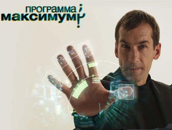 Николай Картозия – гений развлекательных медиа. Он годами уделывает ТНТ и СТС по качеству контента